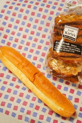 キリーズフレッシュ成城店 おいしいパンとパン屋さんの ...