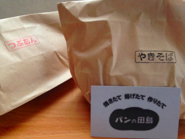昔懐かしいコッペパンがブーム!横浜でおすすめのコッペパン屋さん3店