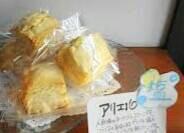 「& PANSTA」販売⑥ 「古都・鎌倉パンセット」(鎌倉)