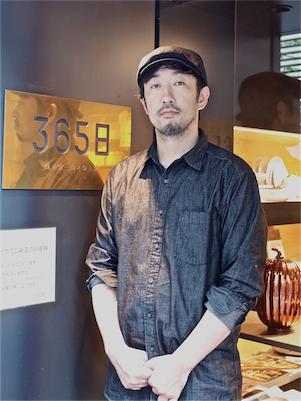 ベーカリー「365日」がつたえるもの(東京都渋谷区)