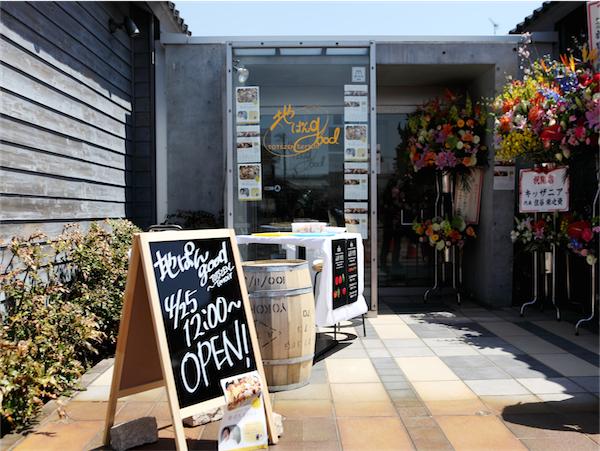 アルケッチァーノ奥田政行シェフのパン屋さんがオープン(山形県鶴岡市)