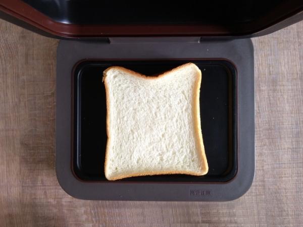 「三菱ブレッドオーブン」をつかった「生トースト」「ラピュタパン」「フレンチトースト」は未体験のおいしさ