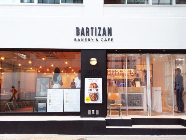 浜松町に朝も昼も夜も楽しめるパンメニュー充実のオールデイカフェオープン!