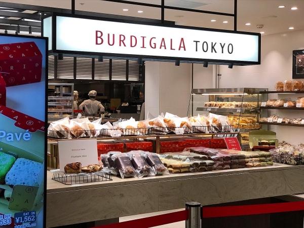 東京 ブルディガラ