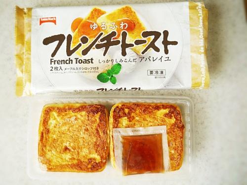 フレンチトースト好き必見!おススメの食べ方8選!