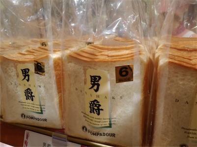 横浜・元町から贈る咲顔(えがお) ポンパドウル元町本店