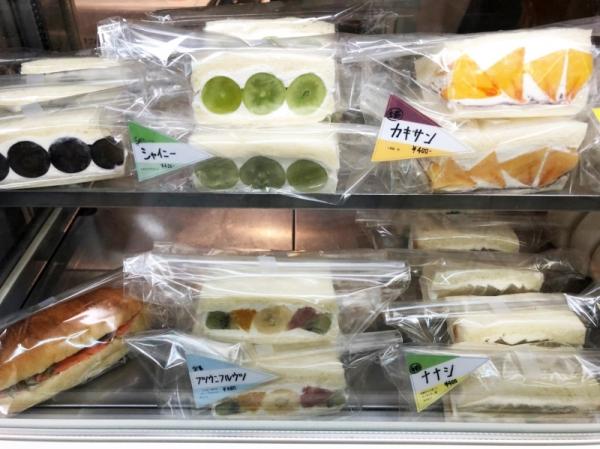週末は鎌倉へパン散歩に行こう!